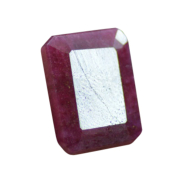 Béryl Rouge 7.70 CTS